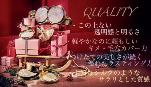 ★ラ プードル キャンペーン★